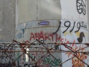 Bethlehem_apartheid avenue mirador et barbelés