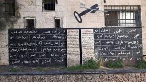 Deheishe_les noms des villages dorigine des habitants du camp (2)