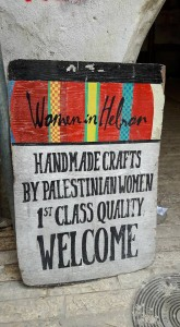 Hebron association de femmes