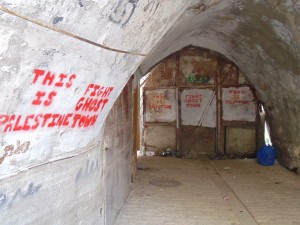 Hebron_ ville fantome de nombreuses rues et commerces condamnes
